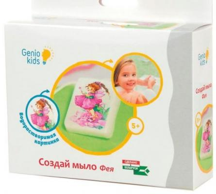 Набор для творч. Фабрика мыловарения Фея genio kids набор для детского творчества ободки для волос