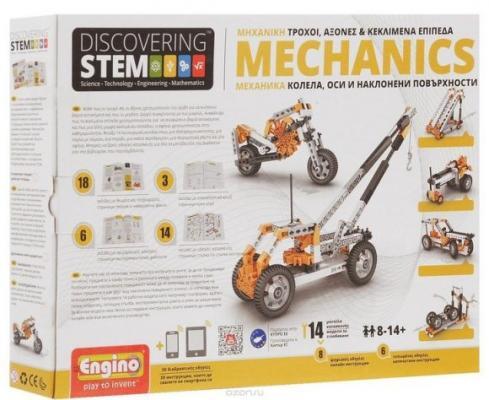 Конструктор ENGINO Механика колеса оси и наклонные плоскости STEM02 конструктор механический engino discovering stem колеса оси и наклонные плоскости