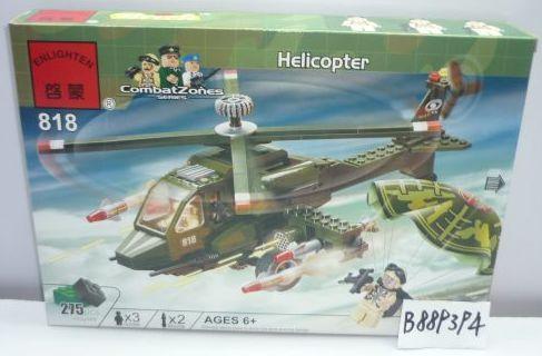 Конструктор BRICK Вертолет 275 элементов 818 конструктор brick вертолет 818