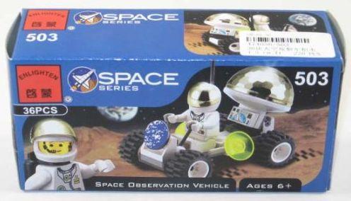 Купить Конструктор BRICK Инопланетный вездеход 36 элементов 503, Мягкие конструкторы для детей