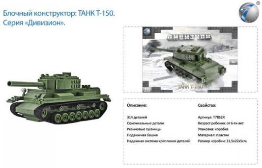 Конструктор Наша Игрушка Танк T-150 314 элементов HD022