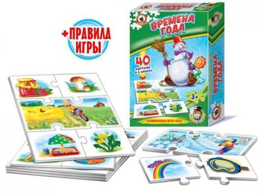 Настольная игра Русский Стиль развивающая Времена года 03990 настольная игра русский стиль чиполлино 03817