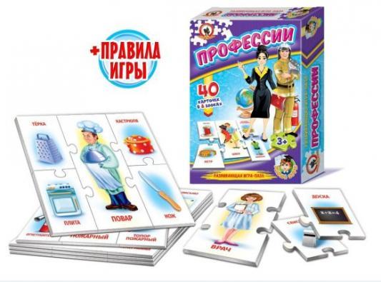 Настольная игра Русский Стиль обучающая Профессии 03993 настольная игра стиль жизни доббль ут000001805