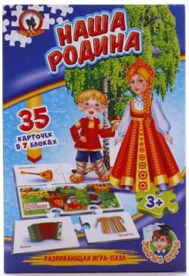 Настольная игра Русский Стиль обучающая Наша Родина 03969