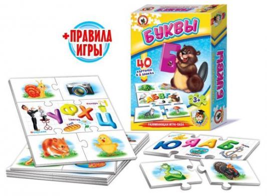 Купить Настольная игра Русский Стиль обучающая Буквы 03989, 15X5X22 см, Развивающие настольные игры