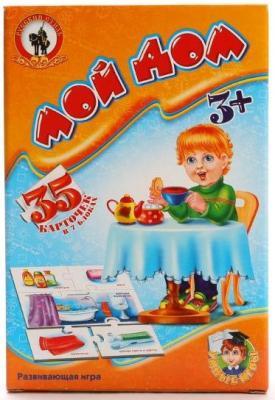 Настольная игра Русский Стиль обучающая Мой дом 03992