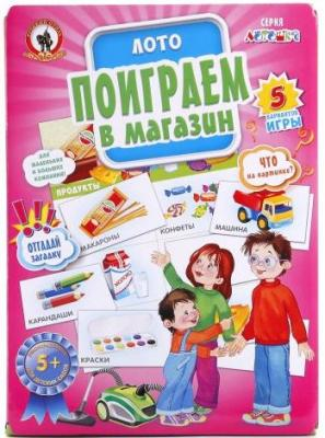 Настольная игра Русский Стиль лото Поиграем в магазин 3283