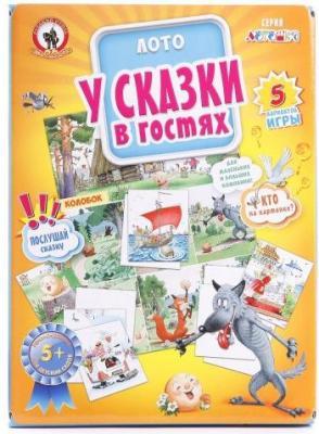 Настольная игра Русский Стиль лото У сказки в гостях 03280 настольная игра стиль жизни доббль ут000001805