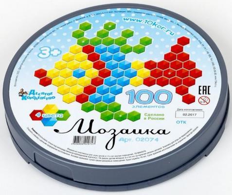 Настольная игра Десятое королевство мозаика Мозаика шестигранная 02074 десятое королевство магнитная мозаика десятое королевство шестигранная 175 элементов