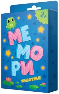 Карточная игра.Мемори для малышей. Животные. 31 карточка