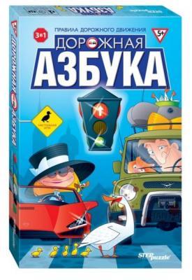 Настольная игра СТЕППАЗЛ развивающая Дорожная азбука 76541 дорожная азбука