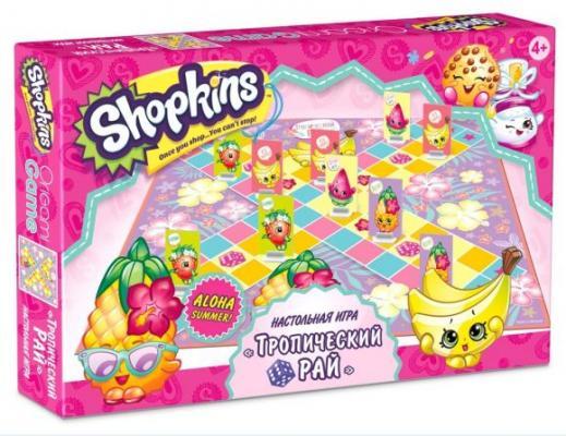 НИ Shopkins Тропический рай