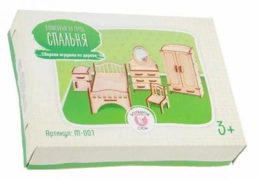Набор мебели Большой слон Спальня М-001