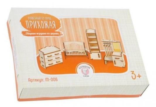 Набор мебели Большой слон Прихожая М-006