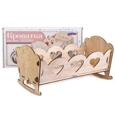 Кроватка для кукол Лидер Котики 11292 лодка надувная лидер 430 зеленая
