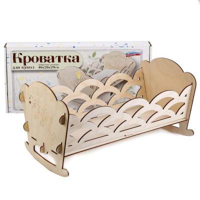 Кроватка для кукол Лидер Золотая рыбка 11392