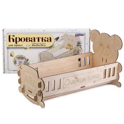 Кроватка для кукол Лидер Мишка 11592 лодка надувная лидер 430 зеленая