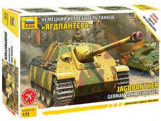Истребитель танков Звезда Немецкий истребитель танков Ягдпантера 1:72 зеленый 5042