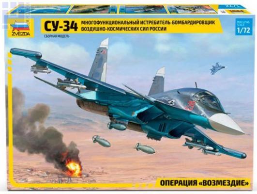 Истребитель Звезда Истребитель-бомбардировщик Су-34 1:72 серебристый 7298