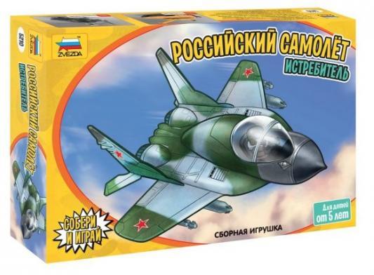 Истребитель Звезда Российский самолёт истребитель серебристый 5210