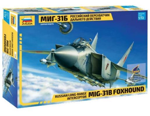 Самолёт Звезда Самолет МиГ-31Б 1:72 серый 7244