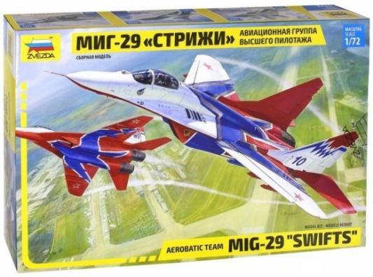 Самолёт Звезда Самолет МИГ-29 авиагруппа Стрижи 1:72 разноцветный 7310П звезда самолет томагавк 7201з