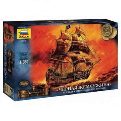 Корабль Звезда Чёрная жемчужина 1:350 6513 черная жемчужина корабль капитана джека воробья