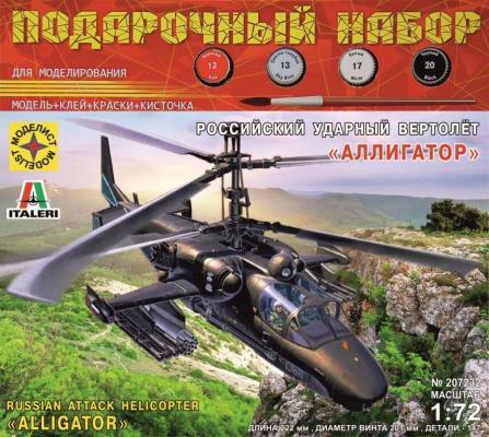 Вертолёт Моделист Модель (Обычная) 1:72 хаки ПН207232 самолёт моделист палубный супер этандар 1 72 207215