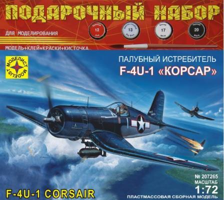Палубный истребитель Звезда Палубный истребитель F-4U-1 Корсар 1:72 серый ПН207265