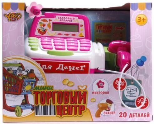 Торговый центр Набор касса роз.с микрофоном, тележка, продукты и др.аксеcc. 20 предм., звук, батар.в