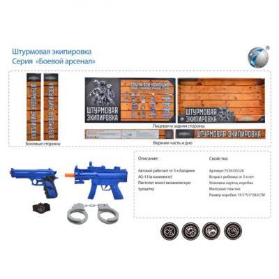 Набор Наша Игрушка Штурмовая экипировка синий 281 игрушка mehano 1 f101 набор рельс