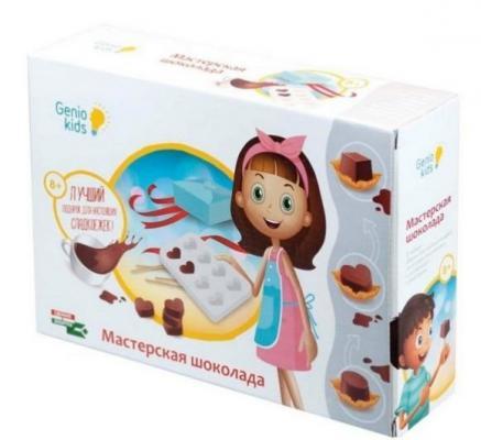 Набор для творч. Мастерская шоколада genio kids игровой набор тайны кристаллов
