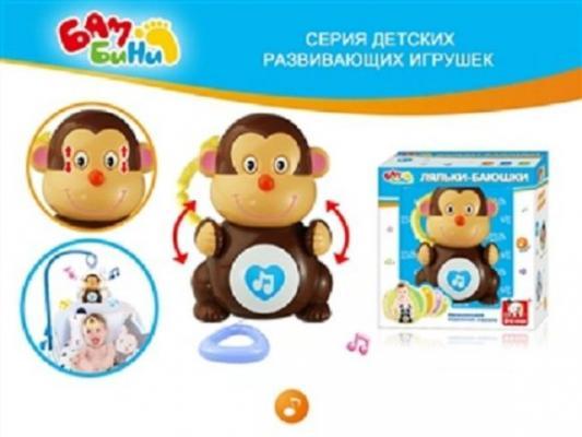 Музыкальная подвеска Бамбини s s toys 00662603 пианино бамбини