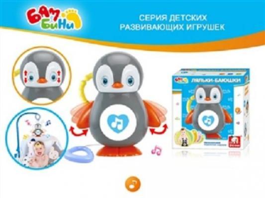 Музыкальная подвеска Бамбини игровой набор s s toys 200003192 бадминтон ракетка волан