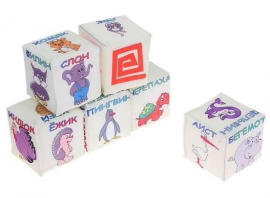 дельфин кубики профессии Кубики Букварёнок