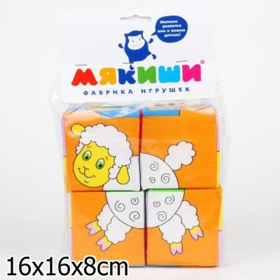 Кубики МЯКИШИ Мякиши Животные 2 от 1 года 4 шт 236 все цены