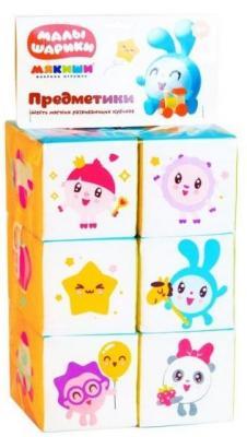 Мякиши кубики Малышарики Предметики мякиши мякиши кубики 4 цвета