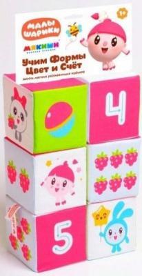 Купить Мякиши кубики Малышарики Учим Формы, Цвет и Счёт, МЯКИШИ, Кубики и стенки