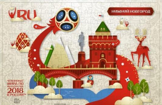 Пазл 160эл Look Нижний Новгород