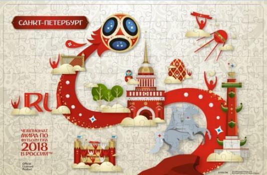 Пазл 160эл Look Санкт-Петербург fifa 15 [xbox one]