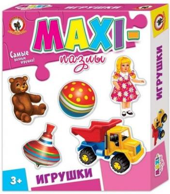 Пазлы Макси Игрушки