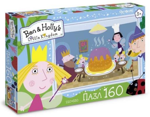 Пазл 160эл Бен и Холли Праздничный торт пазл оригами 160эл 22 22см тоботы любимые герои 03577
