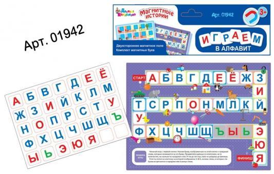 НИ Играем в алфавит магнитная десятое королевство обучающая игра играем в алфавит