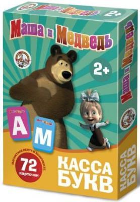 Касса букв на магнитах. МАША И МЕДВЕДЬ касса букв и слов на магнитах для детей от 3 лет