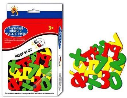Набор магнитов Shantou Gepai R63A 760504 набор инструментов shantou gepai 721 9 12 предметов