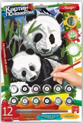 Набор для тв-ва Картина по номерам средняя Панды набор для тв ва раскраска карандашами по номерам девочка