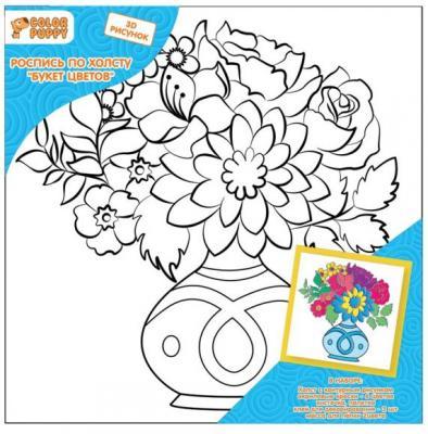 Роспись по холсту Букет цветов 25*25см, 3D роспись по холсту букет цветов 25 25см 3d