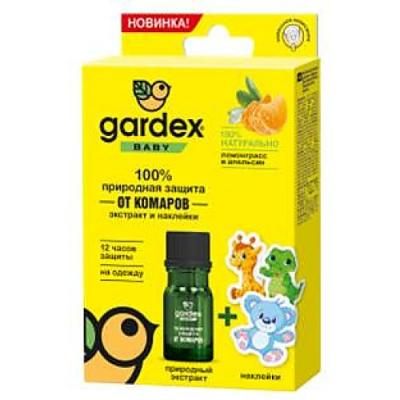 Gardex Baby 100% Природная защита от комаров экстракт и наклейки