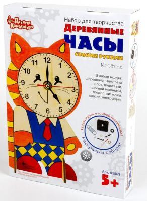 Набор для творч. Деревянные часы с красками Котенок десятое королевство 01957 деревянные часы с красками медвежонок