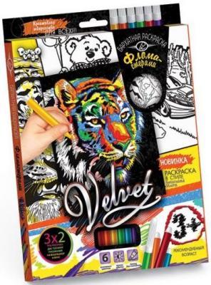 Набор креативного тв-ва Бархатная раскраска фломастерами VELVET Тигр